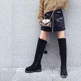 兒童靴 女童靴子過膝長靴 公主兒童高筒靴秋冬新款棉靴 中大童長筒靴 唯伊時尚