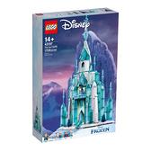 LEGO 樂高 43197 The Ice Castle 玩具反斗城