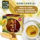 韓國原裝進口 綠茶園玉米鬚茶