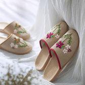 亞麻拖鞋女士居家包腳防滑軟底包頭室內草編織拖鞋女 伊衫風尚