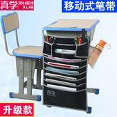 多功能學生書掛袋課桌可調學習書本收納袋書立掛架掛書袋 電購3C