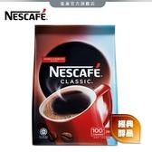 【雀巢】雀巢咖啡醇品經典風味補充包200g