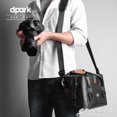 dpark單眼相機包單肩大容量防水男女微單佳能尼康專業斜挎攝影包 時尚芭莎