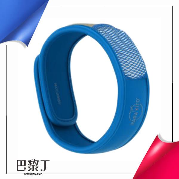 【即期品2018年07】PARA KITO 帕洛 藍色精油驅蚊手環【巴黎丁】