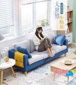 雙十二鉅惠 布藝沙發小戶型北歐二人三人雙人兩人位沙發客廳臥室房間現代簡約