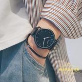 手錶 韓國ulzzang青少年手表男中學生韓版簡約潮流休閒皮帶個性潮男表【快速出貨八五折】