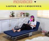 折疊床單人簡易辦公室午休床便攜午睡床醫院陪護床雙人家用海綿床QM『艾麗花園』