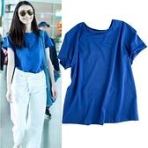 純棉T恤 寶藍色短袖t恤女寬鬆純棉修身上衣-Ballet朵朵