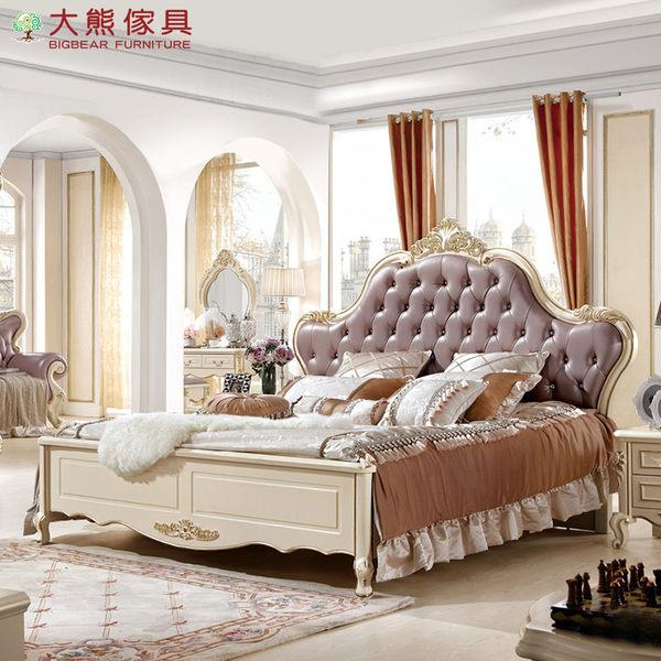 【大熊傢俱】933 韓戀 歐式床 雙人床 六尺床 皮床 床台 法式 另售床頭櫃 化妝台 衣櫃