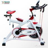 升級款皮帶動感單車家用健身車健身房健身車 igo黛尼時尚精品
