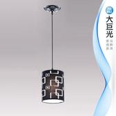【大巨光】現代風吊燈_小(LW-09-4147)
