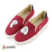 Paidal字母怪獸拼貼輕運動休閒鞋樂福鞋懶人鞋-PA紅