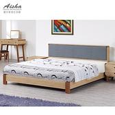 床組 6尺 床片型床台 柏克 336-4 愛莎家居