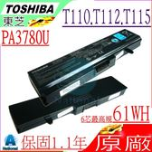 TOSHIBA 電池(原廠)-東芝 PA3780U ,PABAS215,T110D,T111D,T112D,T115,T130D,T133,T133D,T135D,T115D