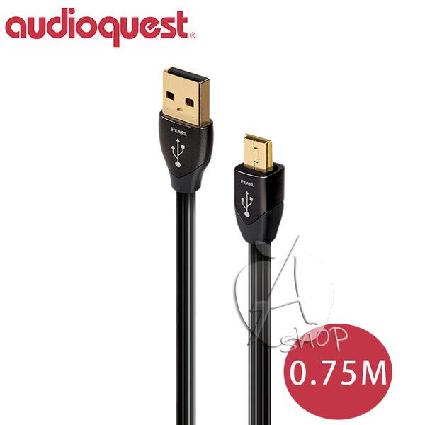 【A Shop】美國 Audioquest Mini USB-Digital Audio Pearl 傳輸線 0.75M(A-Mini)