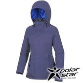 PolarStar 女 防水羽絨外套 『紫』P15224