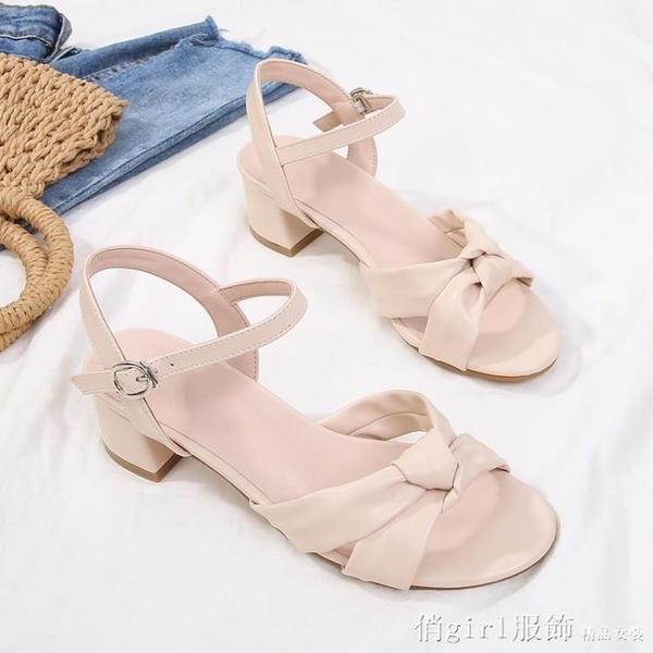 羅馬涼鞋 涼鞋女2021新款夏季氣質時裝仙女風配裙粗中跟羅馬一字扣帶高跟鞋 開春特惠