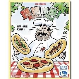 『高雄龐奇桌遊』 媽媽咪呀 Mamma Mia 繁體中文版 ★正版桌上遊戲專賣店★