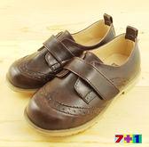 韓版 牛津雕花紳士皮鞋《7+1童鞋》B308咖啡
