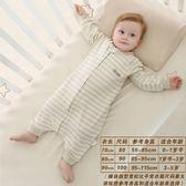 嬰兒睡袋春秋薄款 夏季空調房棉質透氣寶寶分腿睡袋兒童防踢被【快速出貨八折一天】