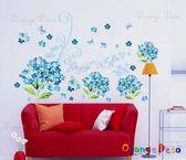 壁貼【橘果設計】藍色花海 DIY組合壁貼/牆貼/壁紙/客廳臥室浴室幼稚園室內設計裝潢