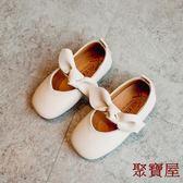 女童皮鞋兒童豆豆鞋公主鞋【聚寶屋】