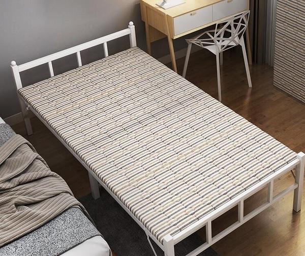 摺疊床單人午休午睡躺椅辦公室神器