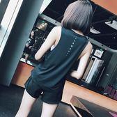 排汗衣 健身速幹背心寬鬆無袖運動T恤 瑜伽服罩衫女