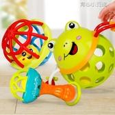 嬰兒玩具3-6-8-12個月益智小孩手搖鈴新生兒寶寶玩具0-1歲手抓球YYJ  育心小館
