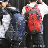 書包男士旅行包大容量背包女旅游雙肩包休閒戶外登山包「千千女鞋」
