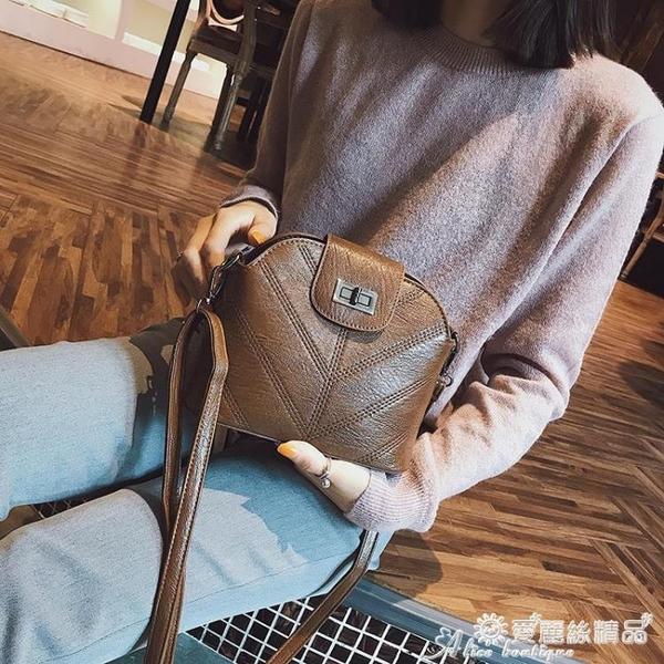 貝殼包 上新小包包女2021秋季新款韓版潮鎖扣貝殼包百搭側背包繡線斜背包 愛麗絲