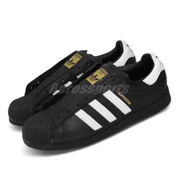 【六折特賣】adidas 休閒鞋 Superstar Laceless 黑 白 無鞋帶 貝殼頭 男鞋 女鞋 【ACS】 FV3018