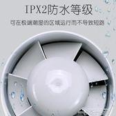 220V110PVC管道風機4寸圓形排氣扇100衛生間換氣扇靜音小型抽風排風扇YYJ  夢想生活家