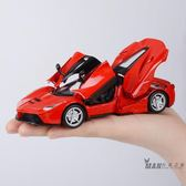(超夯大放價)阿斯頓馬丁跑車模型1:32仿真蘭博基尼合金回力小汽車兒童玩具聲光