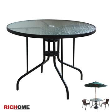 【RICHOME】TA277《奧利爾玻璃圓桌-大》方桌  具餐桌 庭園桌  戶外桌  野餐桌