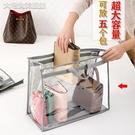 包包收納買一送一收納掛袋墻掛式包包收納神器皮包保護袋防塵袋整理透明掛袋 快速出貨