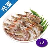 《嘉義》養殖白蝦(60/70)(250g/盒X2【愛買冷凍】