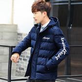 韓版男士潮流羽絨棉服 新款型男百搭冬季外套 男款冬天加絨時尚棉服 男生冬天加厚簡約外衣
