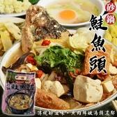 【海陸管家】砂鍋鮭魚海鮮鍋X1包(1200g包±10%/包)