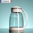 水壺 冷水壺玻璃耐熱高溫家用涼白開水杯茶壺套裝扎壺大容量涼水壺【快速出貨八折下殺】