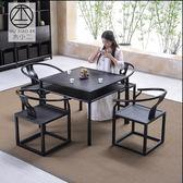 茶桌 新中式實木餐桌椅組合 禅意方茶桌茶台 仿古八仙桌可定制MKS 瑪麗蘇