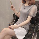 針織上衣 新款夏裝低領網紗袖薄款冰絲針織衫軟妹上衣女LJ8302『小美日記』