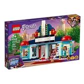 【南紡購物中心】【LEGO 樂高積木】Friends 姊妹淘系列 - 心湖城電影院41448