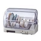 《名象》桌上型溫風乾燥烘碗機 TT-865《刷卡分期+免運費》