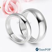 情侶對戒 ATeenPOP 純鈦戒指 愛的能量 送刻字 單個價格 素面戒指