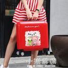 小行李箱女密碼箱小型18寸輕便定制拉桿登機箱小號20可愛旅行箱子CY『小淇嚴選』