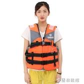 浮力背心 成人釣魚泡沫船用救生衣雅馬哈救生衣兒童浮力衣漂流浮潛馬甲背心 快速出貨