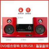 AEP-899家用DVD播放機唱歌音響學習全格式多媒體藍牙低音炮 ZJ5967【雅居屋】
