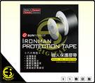 ES數位 SUNPOWER 鐵人膠帶 鐵人 保護膠帶 素面 窄版 易斯易貼 防水 耐候 相機 鏡頭 腳架 適用 台灣製