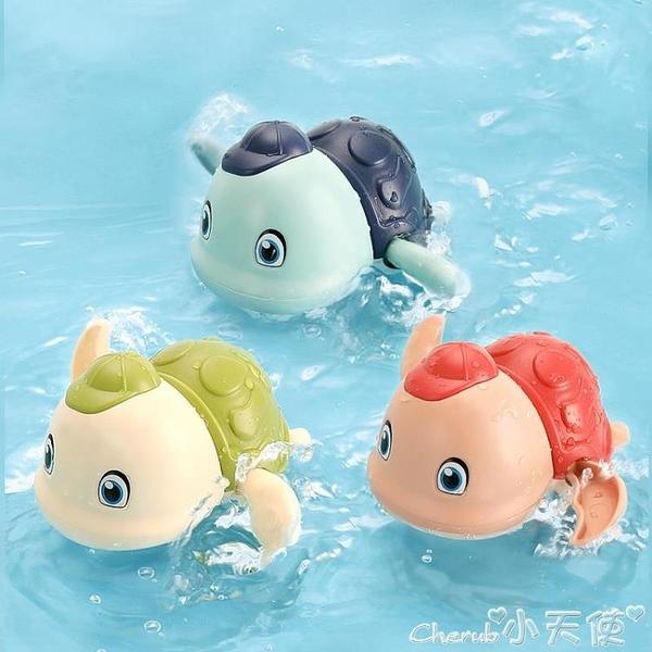 洗澡玩具小烏龜寶寶嬰兒洗澡玩具兒童游泳戲水男孩女孩小黃鴨沐浴鴨子花灑 小天使 99免運